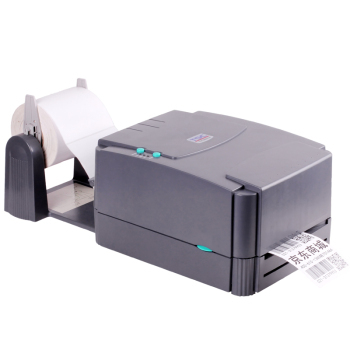 TSC TTP 244 Pro Barcode Printer Best Price in india Archives